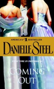 Danielle Steel - Coming Out