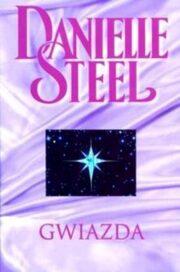 Danielle Steel - Gwiazda